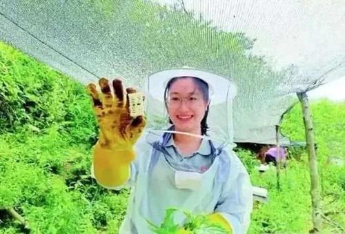 中华全国总工会追授黄文秀同志全国五一劳动奖章