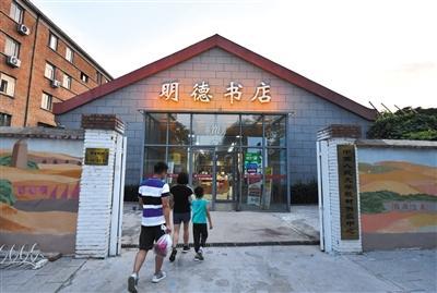 电商冲击 高校实体书店面临经营压力