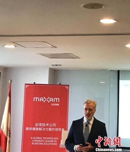 全球科技公司马克西姆CEO:对在华发展充满信心