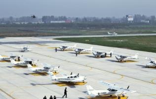 周口西华通用机场启用!西华还谋划了全国首家县级临空经济实验区