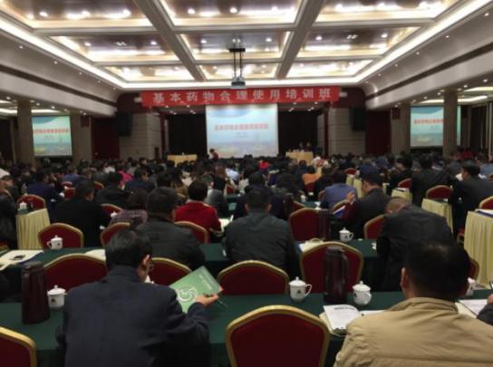 郑大二附院药学部承办全省基本药物合理使用培训班圆满举行
