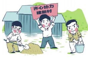 省教育厅领导到水黄村看望慰问驻村工作队