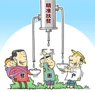 尉氏县:落实政策减负担 拓宽渠道促脱贫