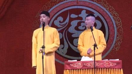 张云雷恶俗调侃 京剧程派艺术研究会要求其道歉
