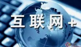 """北京:执业医师加入""""互联网+护理"""""""