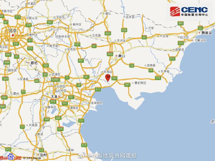 河北唐山发生4.5级地震 京津冀多地网友称有震感