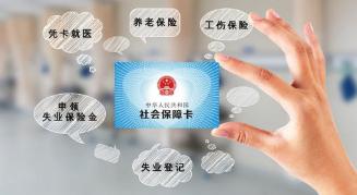 黄奇帆:中国五险一金综合费率达55%已是世界之最 建议改革公积金制度
