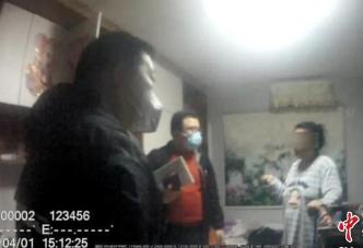 冒充公安核查资金 内蒙古一男子被电信诈骗243万