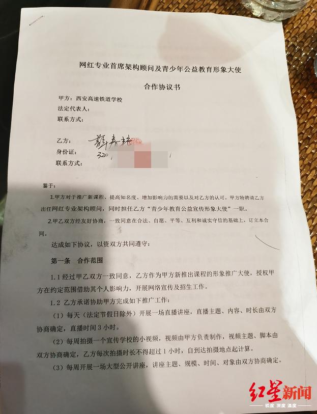 奔驰女车主代言被诉 校方:她想年薪百万改仨月百万