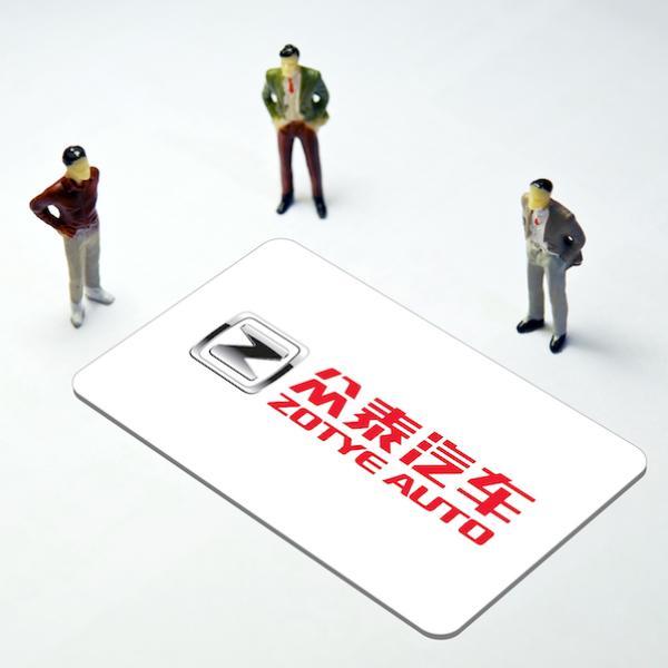 众泰欠薪数月给员工放假1年 博郡让员工待岗到年底