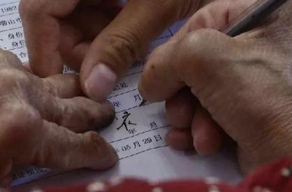 盲人练习写一年签名才办成离婚 民政局:没有为难人