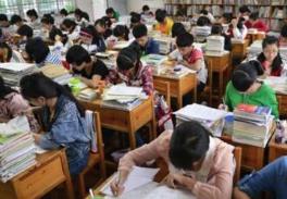 教育部:坚持最高标准最严要求做好2020年高考工作