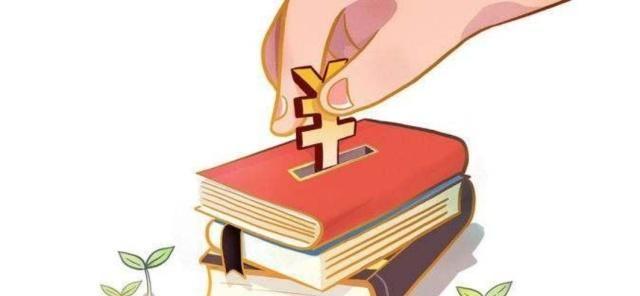 教育部:去年全国教育经费总投入50175亿 增长8.74%