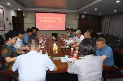 郑州大学第二附属医院召开第一届纪律检查委员会二次全会会议