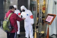 全国昨日新增病例44例其中北京31例 境外输入11例