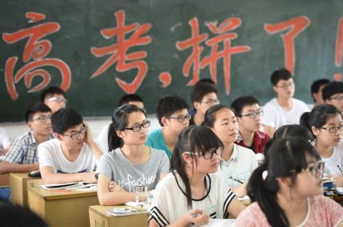 今年高考报名人数为1071万人 比去年增加40万