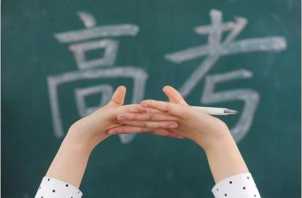 河南:高考所有涉考人员进行考前14天健康监测