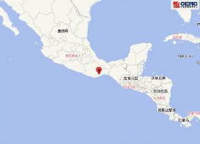 墨西哥发生7.5级地震 系今年全球第6次7级以上地震