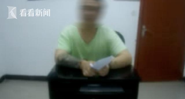 女友失踪男子急疯了 警察:他在看守所还是你工友