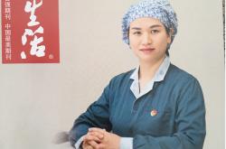 《妇女生活》杂志集中报道致敬郑大二附院抗疫女英雄