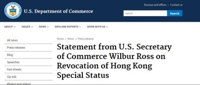 美商务部宣布取消香港特殊地位待遇