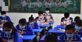 郑州发布高考考前提示:考生自备口罩不得带入考场