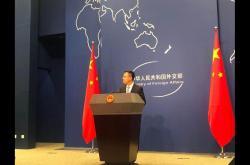 外交部:中方将采取必要措施维护中企在印合法权益