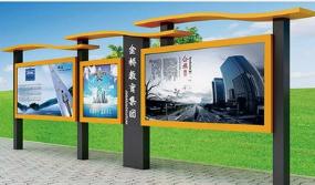 操场宣传栏称贞洁女子后代更聪明 回应:已换公益广告