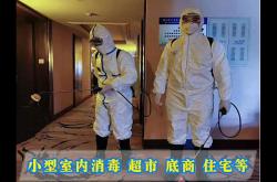 河南聆晗环保科技有限公司