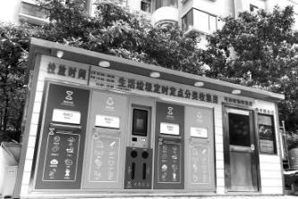"""定时定点扔垃圾郑州打算全面推广 小区垃圾箱房""""上线"""""""