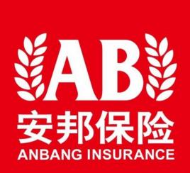 安邦保险集团将申请解散并清算!一文回顾安邦保险落幕过程