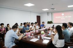 新县人民医院、禹州市人民医院来郑大二附院座谈交流