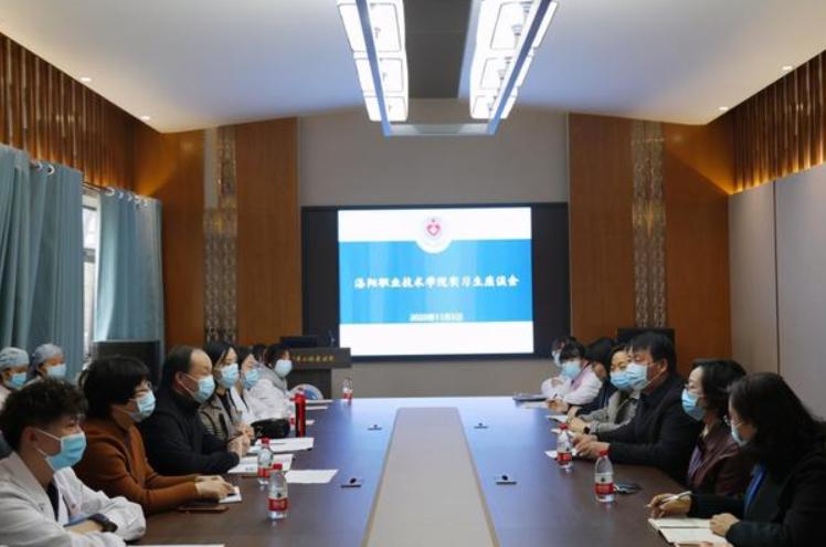 洛阳职业技术学院到郑大二附院进行实习生工作座谈