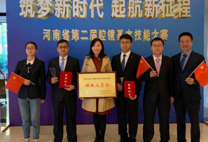 郑大二附院胸外科医师在河南省第二届腔镜基本技能竞赛中获奖