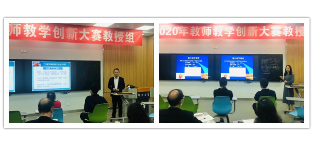 郑大二附院教师在郑州大学教师教学创新大赛中获佳绩
