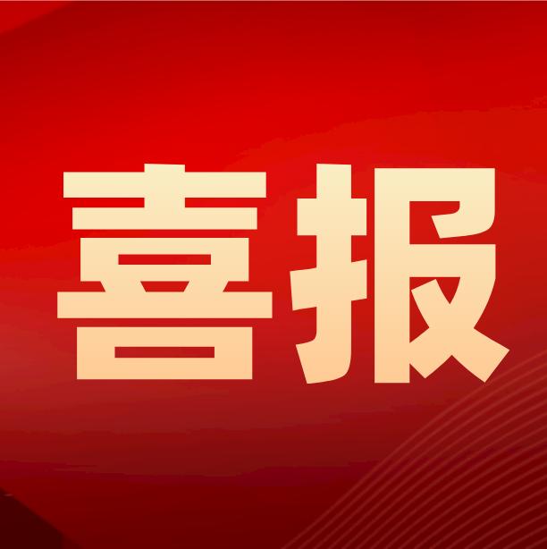 郑大二附院周正、王林梅同志在省德医风先进个人评选活动中获奖