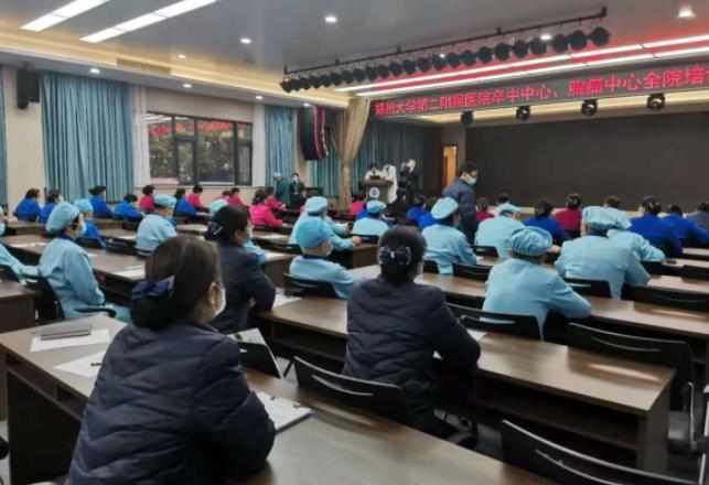 """郑大二附院开展""""胸痛中心、卒中中心""""专项培训"""