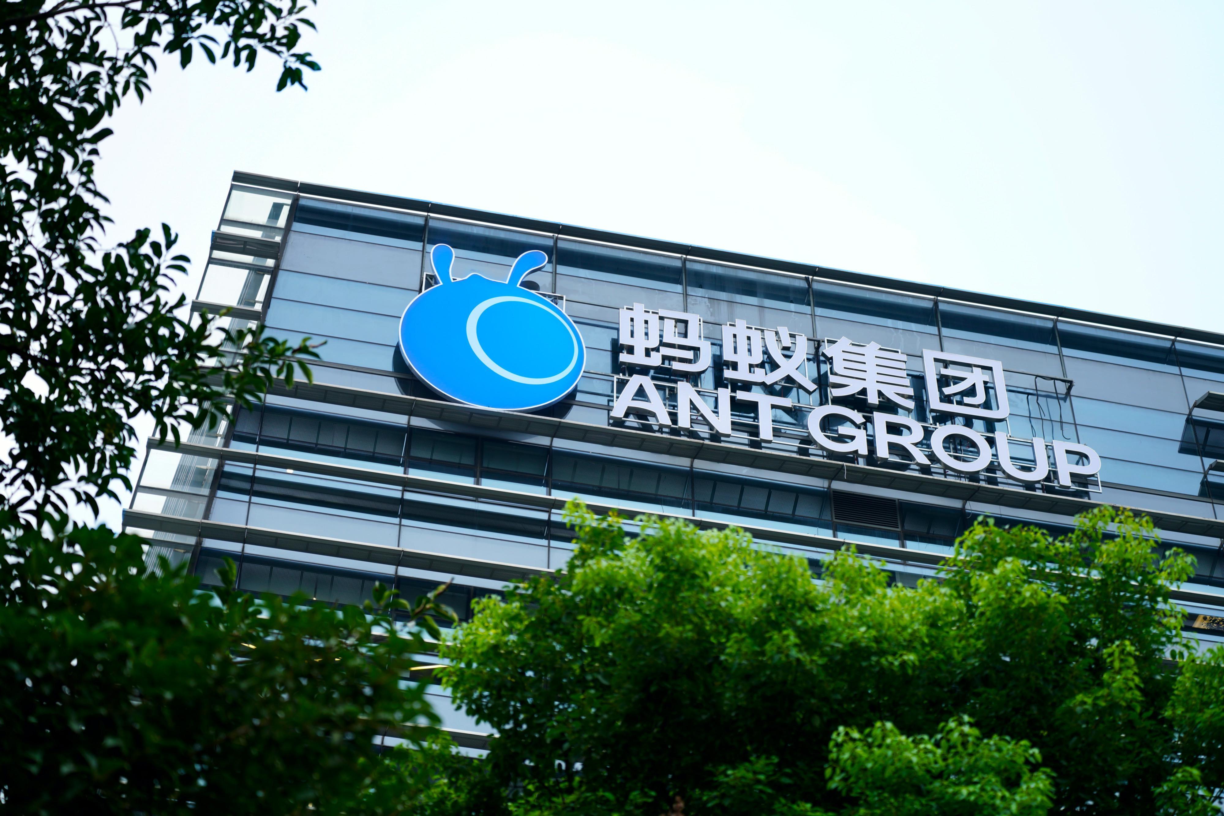 重磅!蚂蚁集团旗下证券类、金融服务类机构将迎证监持续强化监管!