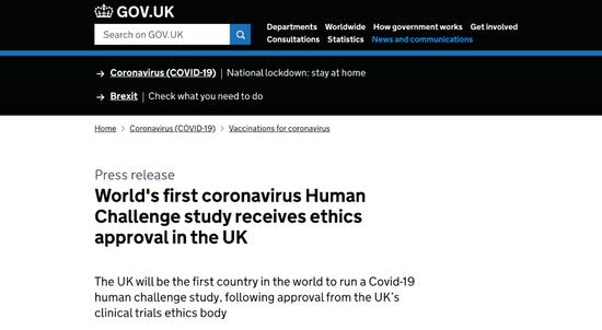 """英国批准""""人体挑战试验"""":该让健康人""""以身试毒""""吗?"""