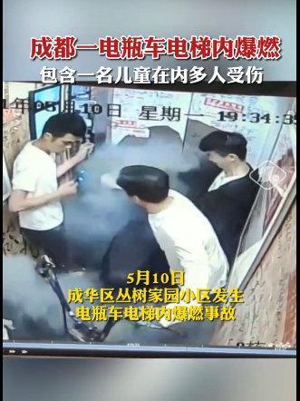 电瓶车为何会在电梯内突然爆燃?可能是这几种原因