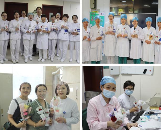 郑大二附院特别策划 | 5.12国际护士节 送你一朵小红花