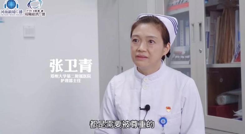郑大二附院参与的国际护士节献礼片《引领》荣登学习强国