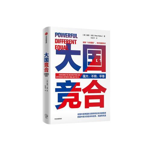 """去过中国80次,美国媒体却不让我说出中国真实的情况"""""""
