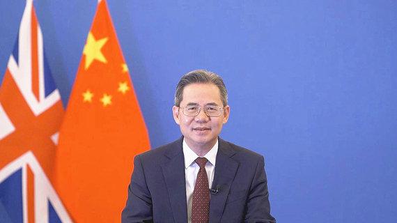 新任中国驻英大使到任,曾多次参与中美经贸高级别磋商