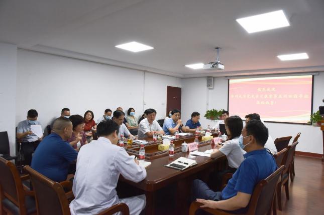 郑州大学党史学习教育第五巡回指导组莅临郑大二附院督促指导