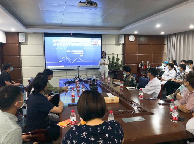 郑大二附院举办第四期青年教师培训讲座
