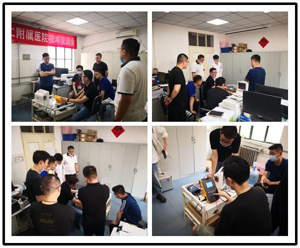 郑大二附院医学装备管理科开展医疗设备技术交流会