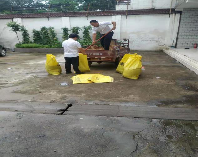 郸城联社常备不懈抓实抓牢防汛工作