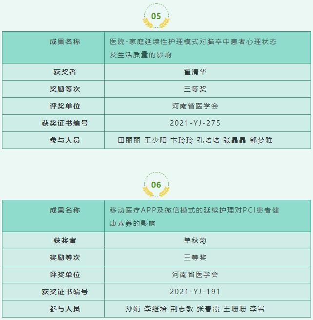 QQ截图20210920181419.png