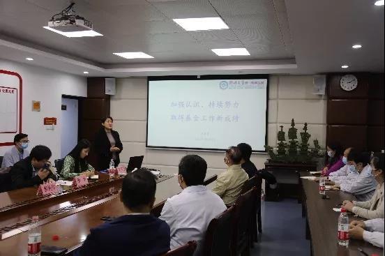 郑大二附院2022年国家自然科学基金申报动员会暨科研座谈会召开